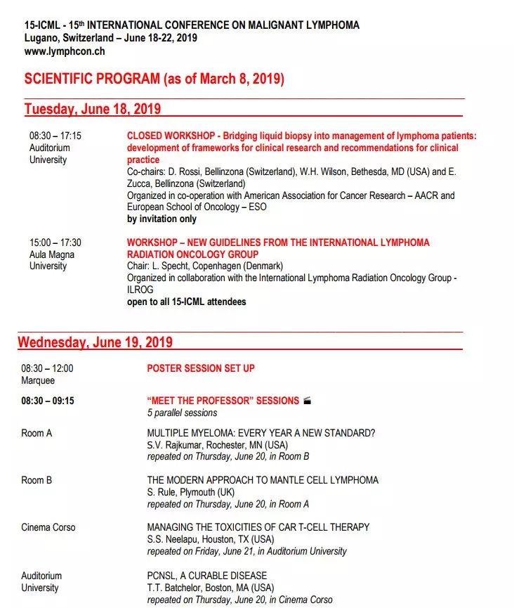 2019年第十五届国际恶性淋巴瘤会议(ICML)_医学会议_医脉通